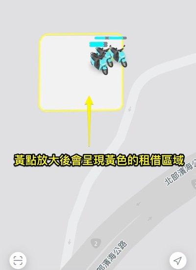 GoShare-Dots共享機車租借範圍