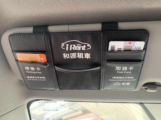 iRent汽車加油