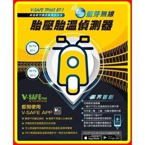 Gogoro電動車胎壓偵測器TPMS